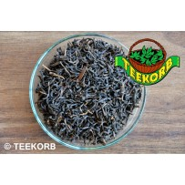 """Entcoffeinierter Tee """"Ceylon Blatt"""""""